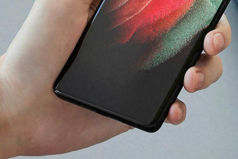 Samsung Galaxy S22 nabíjecí výkon