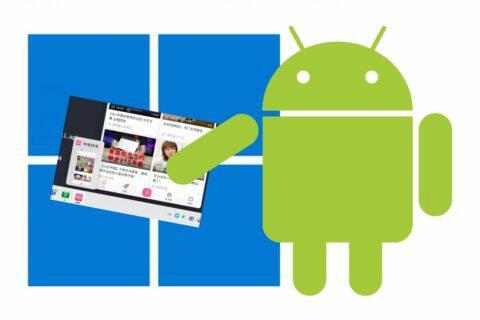 Windows 11 Android aplikace uniklé snímky