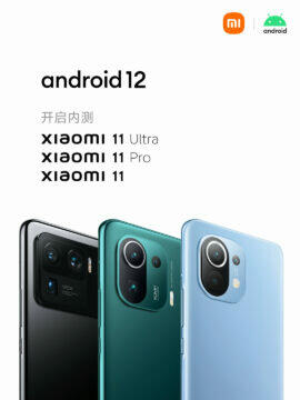 xiaomi mi 11 android 12 aktualizace