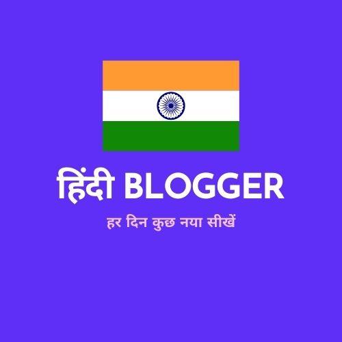 hindibloggerahul