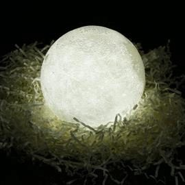 Utorch 15cm Rechargeable Touch Control 3D Moon Night Light